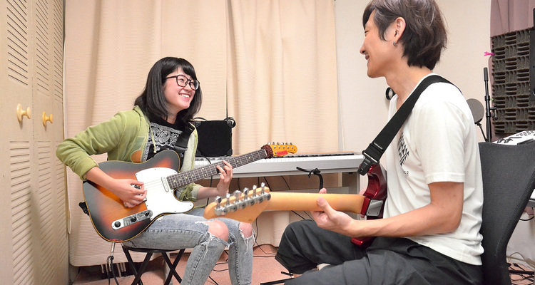 SAGINUMA GUITAR SCHOOL